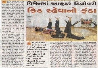 Post Pregnancy Health in Gujarati Media