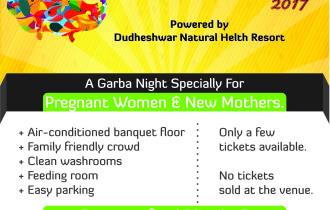 Navratri Garba 2017 for Pregnant Women