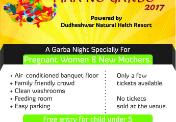 Navratri Garba 2017 for Pregnant Women